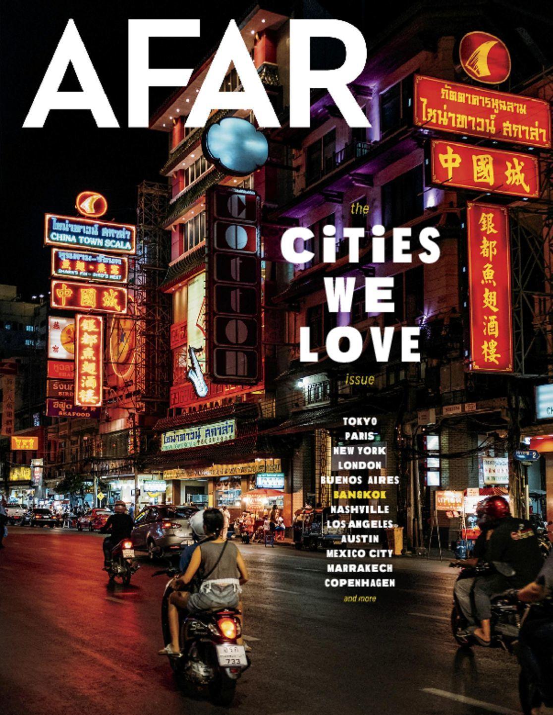 Afar Magazine Subscription