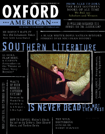 Best Price for Oxford American Magazine Subscription