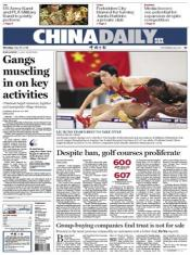 China Daily USA