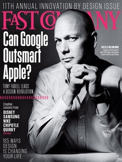 Best Price for Fast Company Magazine Subscription
