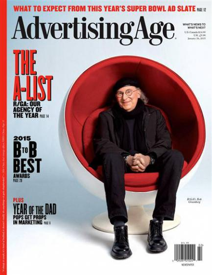 Best Price for Advertising Age Magazine Subscription