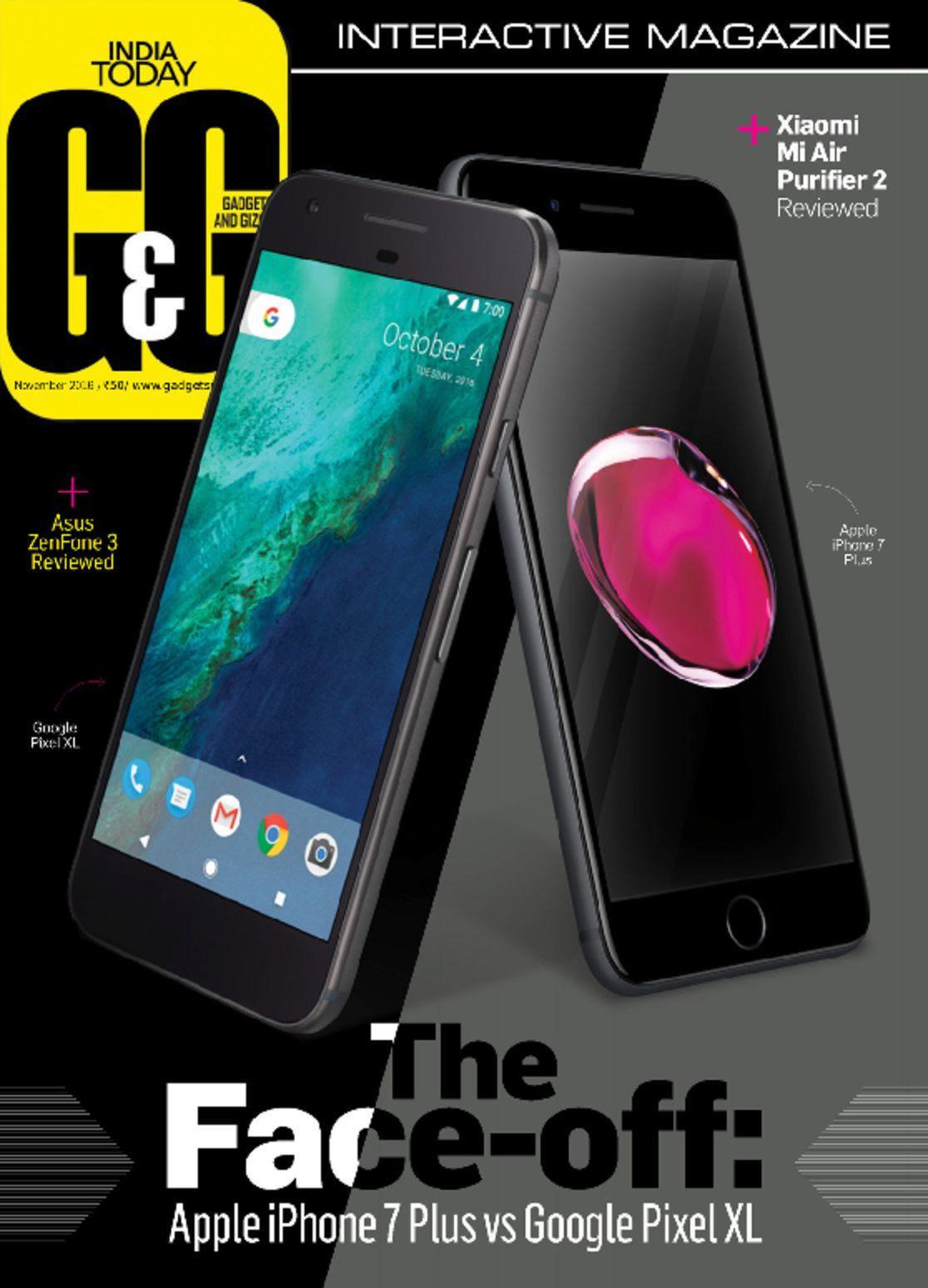 Gadgets & Gizmos (Digital)