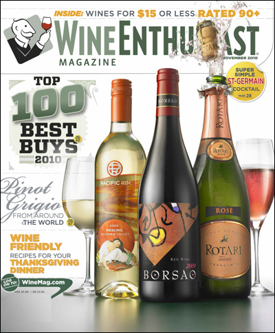 Free Fashion Magazines Subscription on Wine Enthusiast Magazine   Discount Magazine Subscriptions