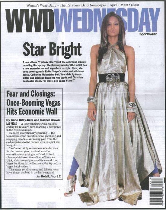 Women's Wear Daily Magazine