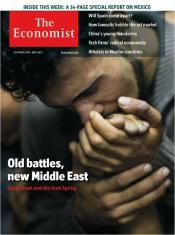 The Economist (Student Rate) Magazine